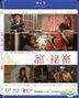 Together (2012) (Blu-ray) (Hong Kong Version)