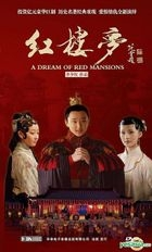 The Dream Of Red Mansions (2010) (DVD) (Ep. 1-50) (End) (China Version)