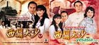 Point Of No Return (VCD) (End) (TVB Drama)