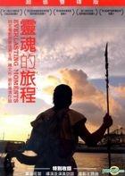 Everlasting Moments (DVD) (Taiwan Version)