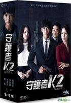 The K2 (2016) (DVD) (Ep.1-16) (End) (Multi-audio) (tvN TV Drama) (Taiwan Version)