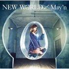 NEW WORLD (Normal Edition)(Japan Version)