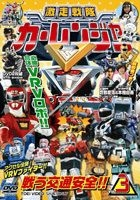 Gekiso Sentai Carranger (DVD) (Vol.3) (Japan Version)