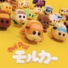 PUI PUI Molcar Original Soundtrack Album (Japan Version)