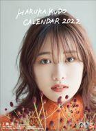 Kudo Haruka 2022 Calendar (Japan Version)