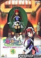 Popotan 4 Anata ni Agetu Box - Mare (Limited Edition) (Japan Version)