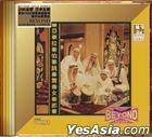 Arabian Dancing Girl (24K Gold CD)