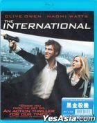 The International (2009) (Blu-ray) (Mastered In HD) (Hong Kong Version)