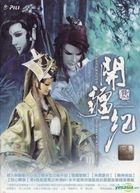Pi Li Ying Xiong Yin Le Jing Xuan 14 (CD+DVD)