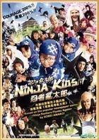 Ninja Kids (DVD) (English Subtitled) (Malaysia Version)