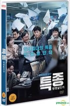 The Exclusive: Beat the Devil's Tattoo (DVD) (Normal Edition) (Korea Version)