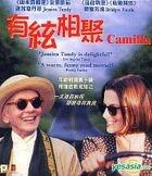 Camilla (Hong Kong Version)