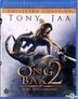 Ong Bak 2: The Beginning (Blu-ray) (Collector's Edition) (US Version)