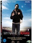 My Name is Khan (DVD) (Korea Version)
