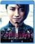 Memoirs of a Murderer (Blu-ray + DVD) (Normal Edition) (Japan Version)