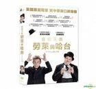 Stan & Ollie (2018) (DVD) (Taiwan Version)