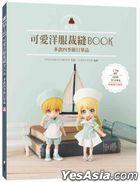 Nian Tu Wa Ke Ai Yang Fu Cai FengBook : Duo Kuan Si Ji Jie Ri Dan Pin