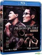 監獄風雲 (Blu-ray) (香港版)