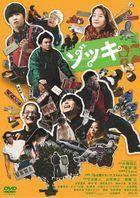 Zokki (DVD) (Japan Version)