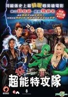 Superhero Movie! (DVD) (Hong Kong Version)