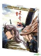 Storm Rider - Clash of Evils (VCD) (Hong Kong Version)
