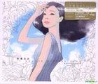陪著我走 (CD + DVD)