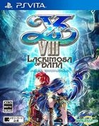 YS VIII Lacrimosa of DANA (Normal Edition) (Japan Version)