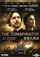 The Conspirator (2010) (DVD) (Hong Kong Version)
