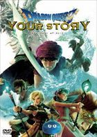 DRAGON QUEST Your Story (DVD) (Normal Edition) (Japan Version)