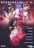 瘟泉 (2012) (DVD) (香港版)