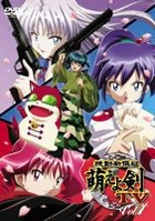 KIDO SHINSENGUMI MOEYO KEN TV VOL.1 (Japan Version)