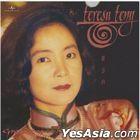 Unforgettable Teresa Teng (SACD)