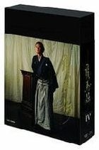 Ryomaden (Blu-ray) (Complete Edition) (Box - Season 4) (Japan Version)