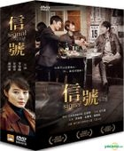 Signal (2016) (DVD) (Ep.1-16) (End) (Multi-audio) (tvN TV Drama) (Taiwan Version)