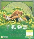 Helen The Baby Fox (Hong Kong Version)