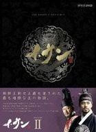 Yi San (DVD Box 2) (DVD) (Japan Version)