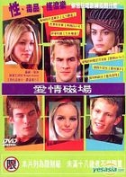 The Rules of Attraction (Taiwan Version)