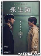 Seobok (2021) (DVD) (Taiwan Version)