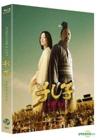 Confucius (Blu-ray) (Director's Cut) (Full Slip Limited Edition) (Korea Version)