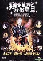 Tat Ming Talk Show: Be A Bad Guy (DVD) (Hong Kong Version)