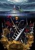Bleach - The Movie: Fade to Black Kimi no Na wo Yobu (DVD) (Normal Edition) (Japan Version)