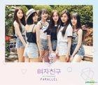 GFriend Mini Album Vol. 5 - PARALLEL (Love Version)