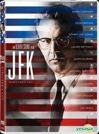 JFK (1991) (DVD) (Director's Cut) (Hong Kong Version)