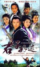 Jun Zi Hao Qiu (DVD) (End) (China Version)