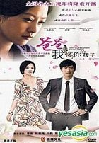 Dad I Was Pregnant With Your Child (DVD) (End) (China Version)