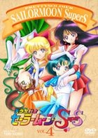 Pretty Soldier Sailor Moon SuperS Vol. 4 (Japan Version)