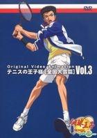 The Prince Of Tennis OVA (DVD) (Vol.3) (Hong Kong Version)