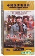 Da Shui Jing Feng Yun (2012) (H-DVD) (Ep. 1-28) (End) (China Version)
