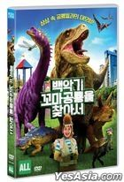 Dino Dana The Movie (DVD) (Korea Version)