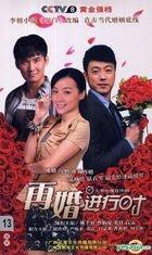 Zai Hun Jin Xing Shi (DVD) (End) (China Version)